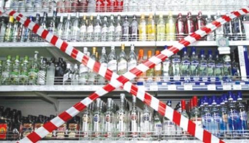 Алкоголь не допустим при походах в баню