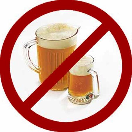 Алкоголю и сигаретам не место в бане!