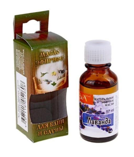 Масло лаванды следует применять в парилке для лечения псориаза