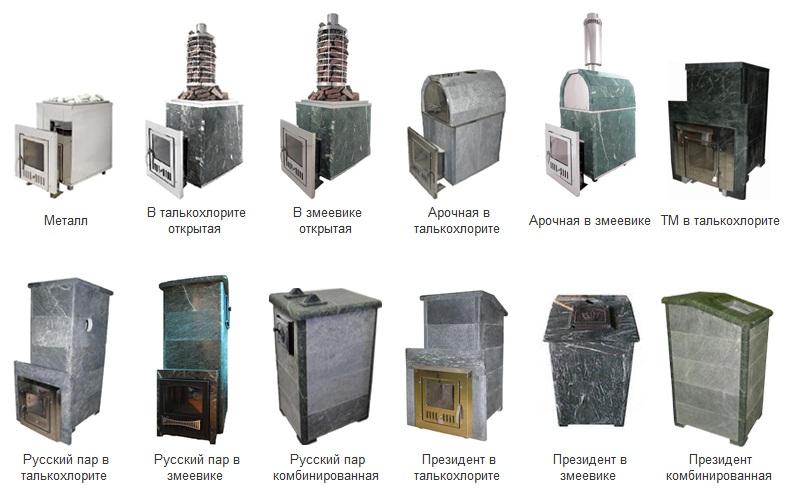 Многообразие банных печей