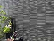 На фото панели ничиха для бани – новый материал от японских производителей