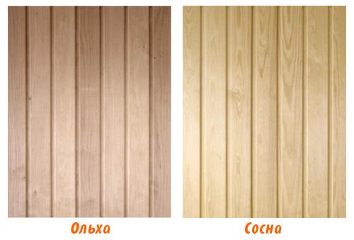 Порода древесины может быть любой