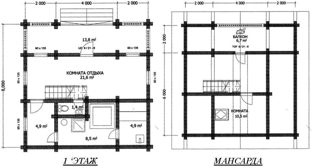 Дизайн дома внутри 6 на 9 фото
