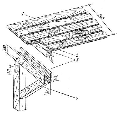 Съемная лавка: 1 - настил, 2 – шипы из дерева, 3 –крепежные отверстия для штифтов, 4 – кронштейн.