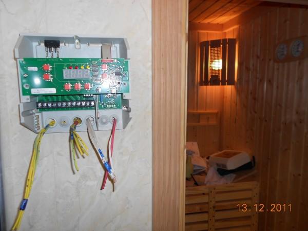Вывод пульта управления в соседнюю комнату