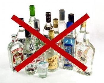 Запомните, в бане категорически запрещено употреблять алкогольные напитки