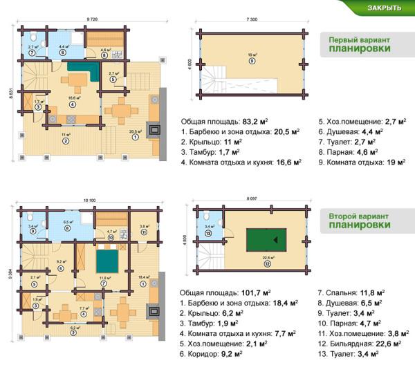 Два варианта планировки с размерами и указанием площади комнат