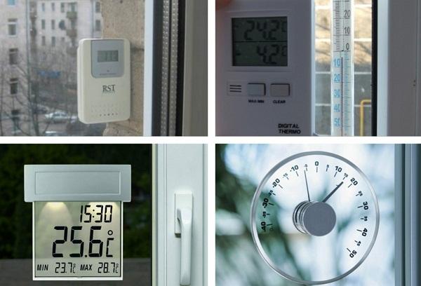 Температура воздуха на балконе не должна опускаться ниже 0