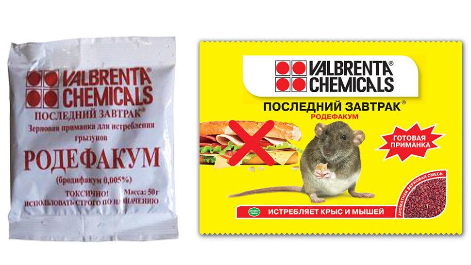 Эффективный препарат против мышей