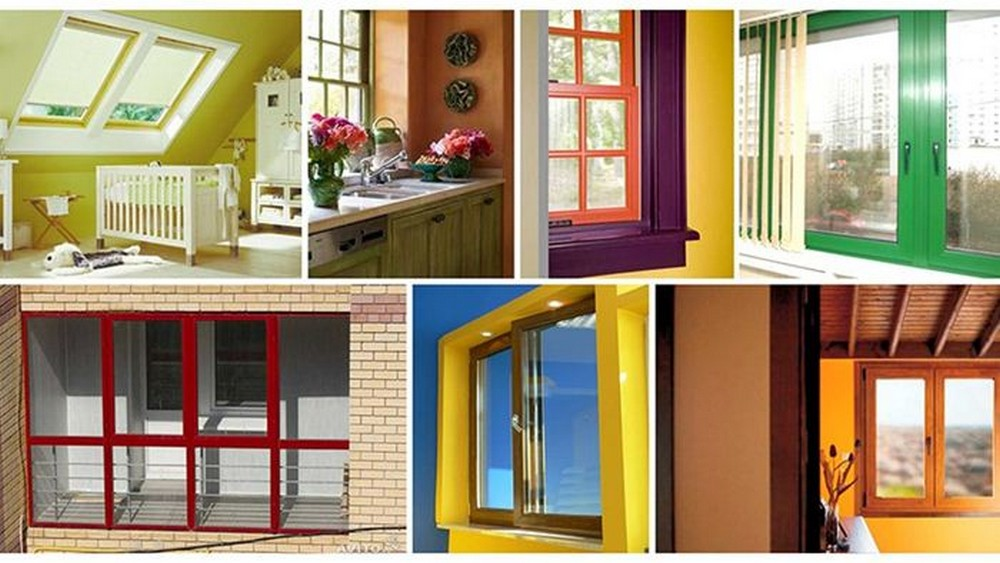 Лучший совет для желающих не обращать внимания на неприятный вид из окна - это перекраска окон в яркий цвет.