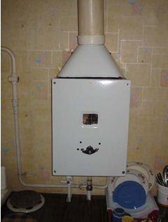 Газовая колонка с принудительным отведением отработанных газов