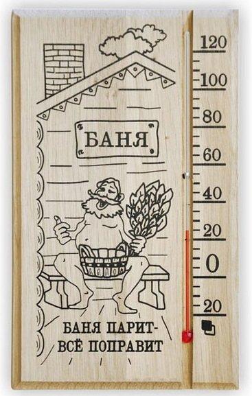 Капиллярный градусник