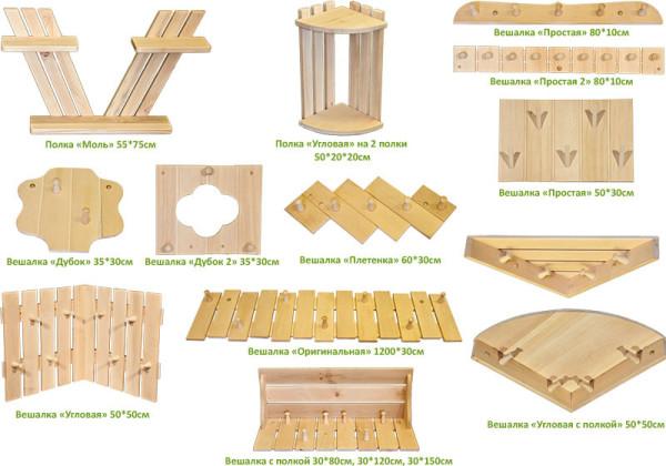На фото - разнообразие моделей вешалок для бани.
