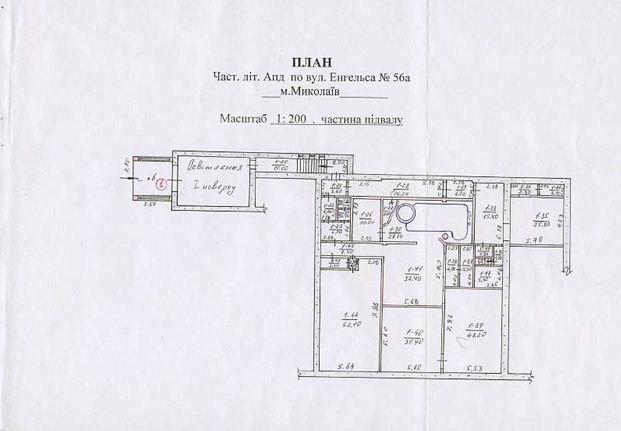 План банного комплекса