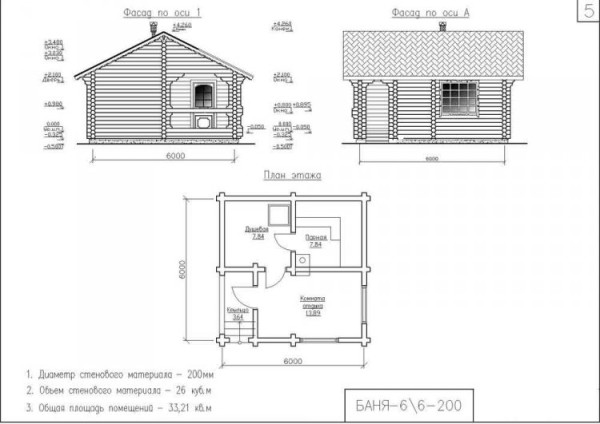 Пример схемы бани 6 на 6