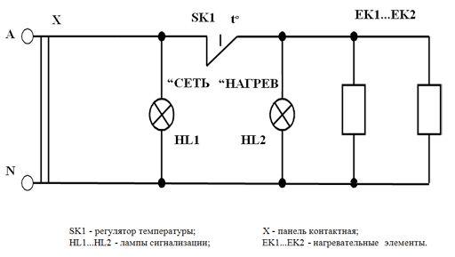 Схема параллельного подключения нагревательных элементов.