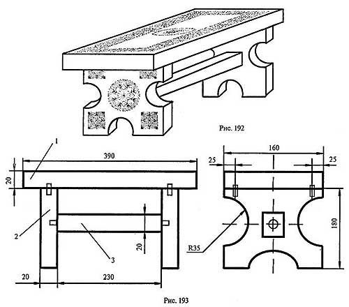 Скамья для бани: 1 - сиденье, 2 - ножки-стойки, 3 - поперечина.