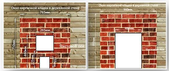 В деревянной стене оставляется окно, которое закладывают красным кирпичом.