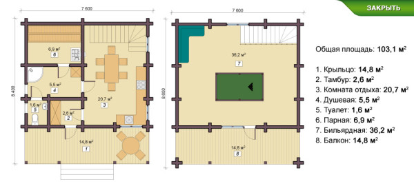 Вариант проекта с указанием площадей всех комнат
