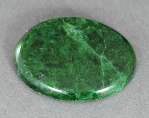 Зелёная красота