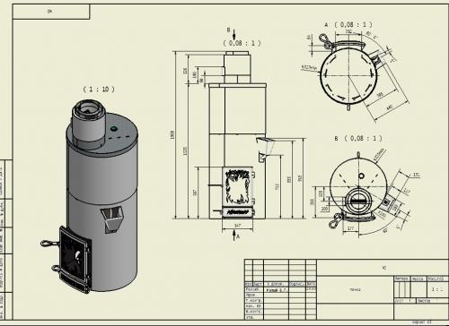 Жидкотопливный агрегат
